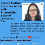 YouTube & Facebook live Join Dr. Seema Mathur in conversation with Sharmistha Solanki, Assistant Professor in  department of Social Work at Sarder Patel University